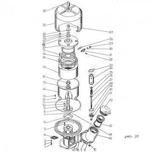 Маслоочиститель центробежный гр29