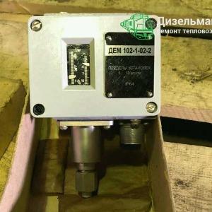 Датчик реле давления ДОМ 105-2