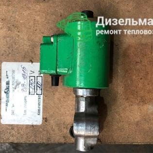 Вентиль ВВ-1315 110в
