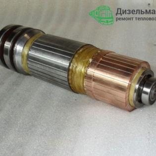 Якорь стартера ПС-У2